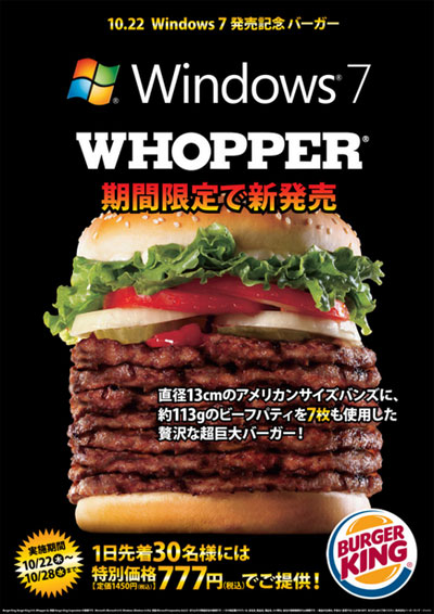 Burger King e o Windows 7